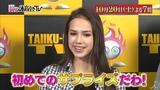 Alina Zagitova Mahou Shoujo Madoka Magica TV Promo