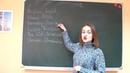 To be interrogative: глагол быть вопросительная форма