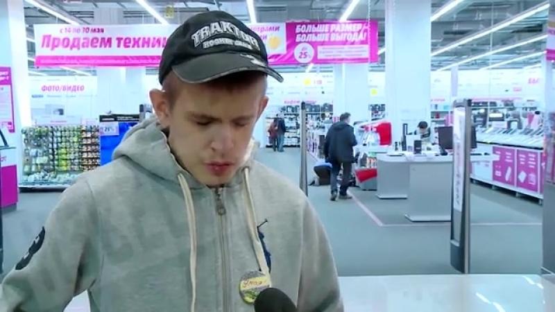 Юноша с инвалидностью рассказал о совершенном на него нападении в ТЦ в Екатеринбурге. РЕН ТВ РЕН ТВ (chunklist) (via Skyload)
