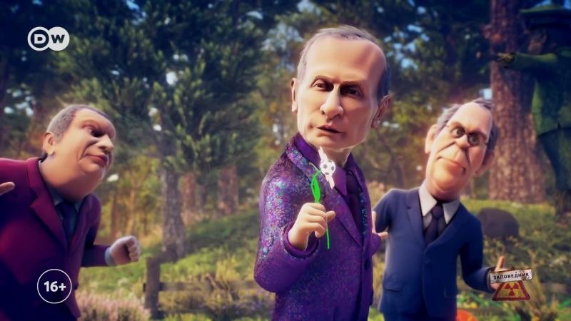 Золушка Добрая Фея Путин
