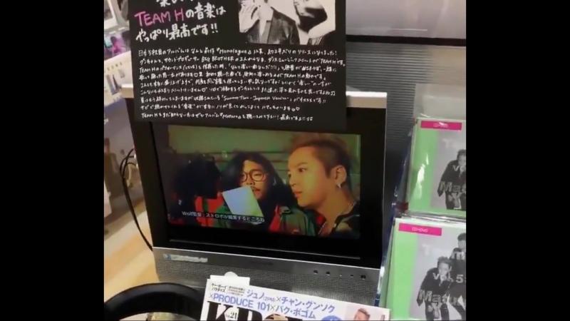 [05.09.2018] Фрагмент мейкинга Team H Mature заснятый в магазине TSUTAYA SHIBUYA~5