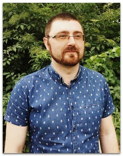 Максим Дикарев