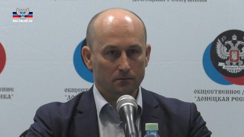 Николай Стариков в Донецке предложил выдавать российские паспорта жителям Донбасса