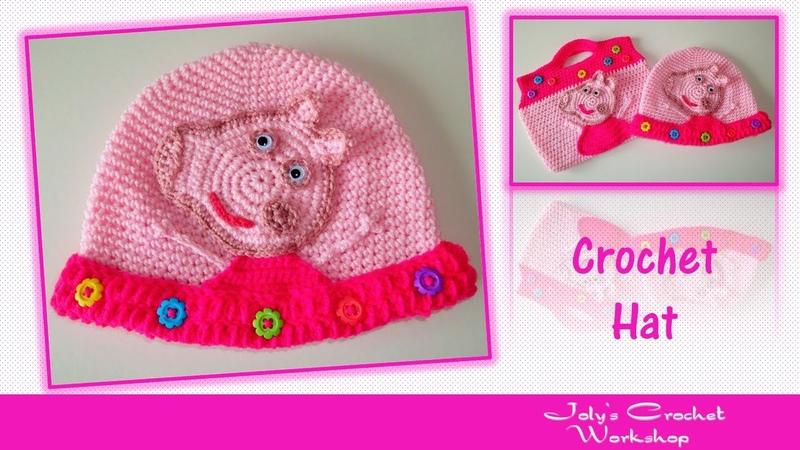 Peppa pig crochet hat - Part 2
