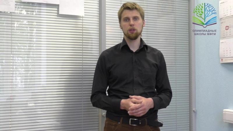Алексей Малеев - приветствие для ЛОШ