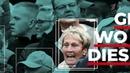 ВГермании создан специальный сайт где размещают фотографии участников протестов