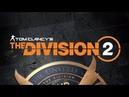 Tom Clancys The Division 2 - Открытая Бета Стрим 03 Прохождение основной миссии тёмной зоны, эвака