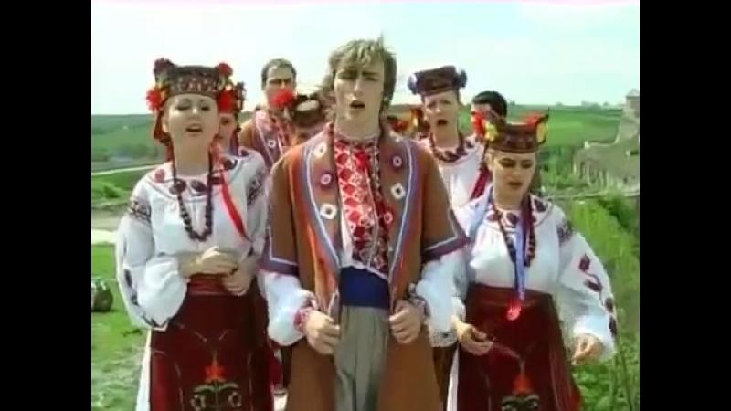 Мені ворожка ворожила Українська народна пісня Фол