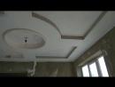 Это мой сложный потолок