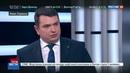 Новости на Россия 24 • Руководство Нацбанка Украины заподозрили в крупной растрате