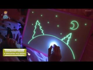 Интерактивный развивающий набор для рисования в темноте