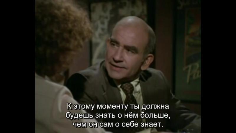 Lou Grant Лу Грант Сезон 1 Эпизод 5 22