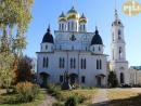 Золотая осень в Дмитрове 2018