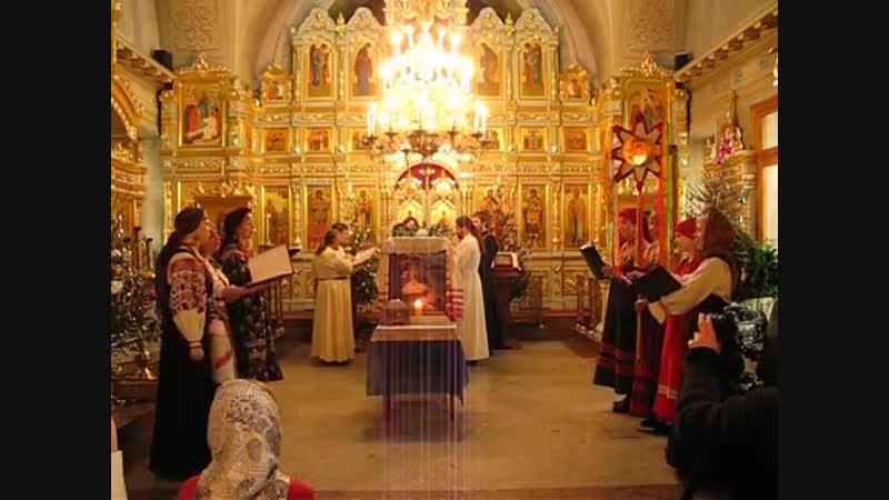анс. Сирин - Рождество Христово - 12