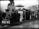 Eisenhower In Ireland 1962