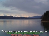 Я пьян от любви - ВИА Орэра - Gogi (Subtitles)(1)