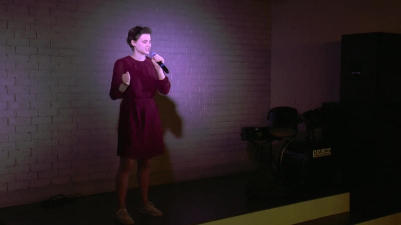 Соня Васечкина, педагог Вертинская Ирина