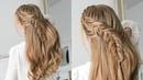 Half Up Dutch Fishtail Braid | Missy Sue
