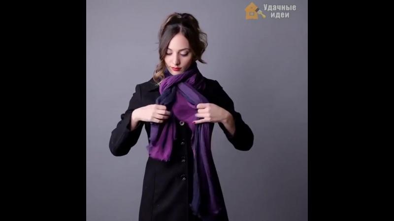 Стильные способы носить шарф