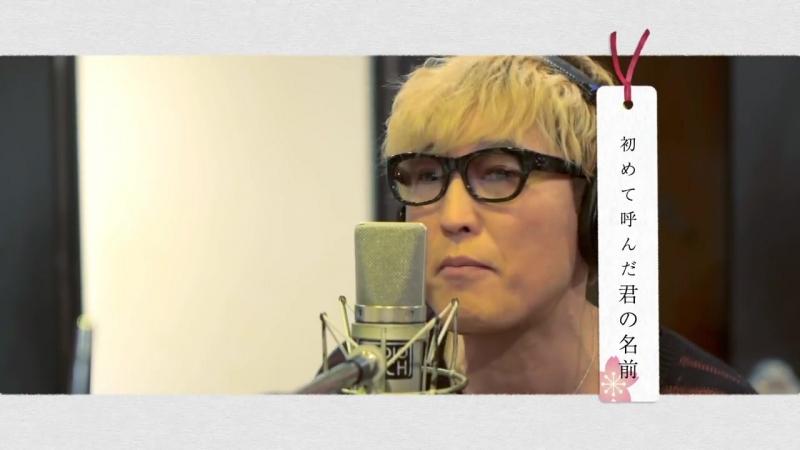FM802 × TSUTAYA ACCESS! キャンペーンソング
