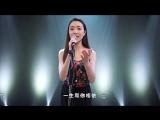 Лян Шэн Kiki (