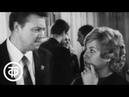 День за днем. Часть 2. Серия 6 Сентябрь, 24, воскресенье | Советский телесериал (1972)