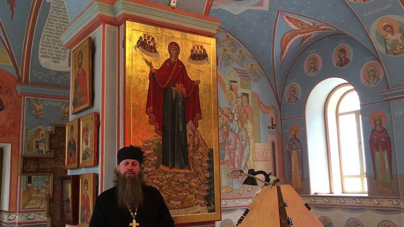 Икона Божией Матери Игумения Святой Горы Афонской смотреть онлайн без регистрации