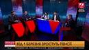 Евгений Балицкий о повышении пенсий перед выборами, телеканал ZiK