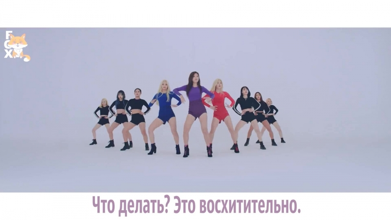 [FSG FOX] LOONA/ODD EYE CIRCLE - Girl front |рус.саб|