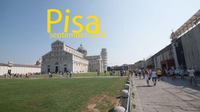 Пиза и Рим, Сентябрь 2016