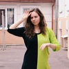 Yulia Chernetsova