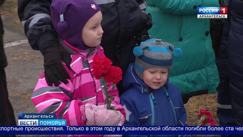 В Архангельске открыли мемориальный знак в память о погибших в автомобильных авариях