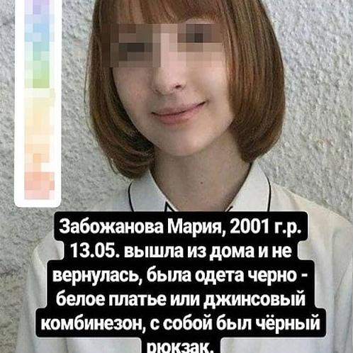 В Дагестане парень уговорил любимую покончить с собой: она решилась, он передумал