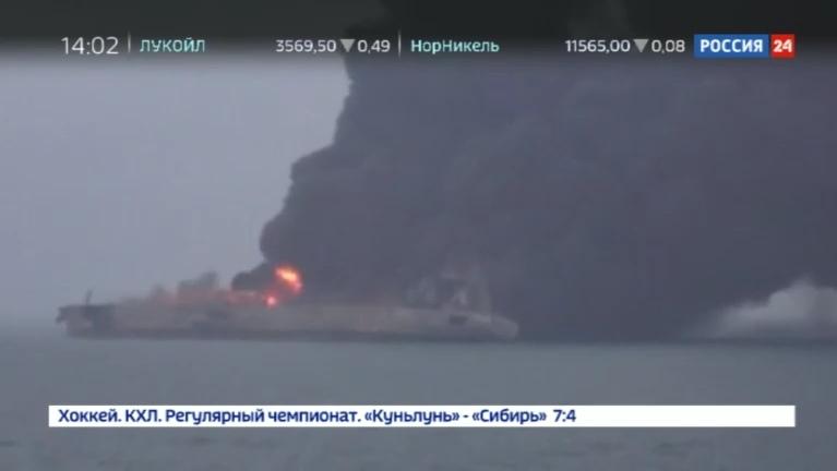 Новости на Россия 24 • Иранский танкер может взорваться у побережья Китая