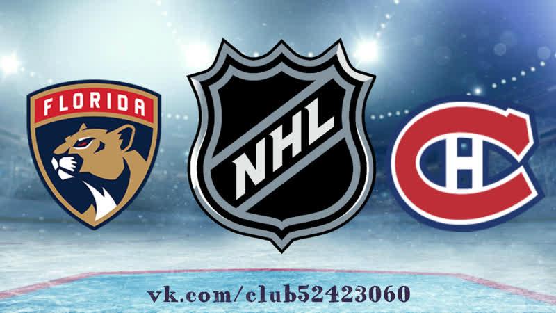 Florida Panthers vs Montreal Canadiens   15.01.2019   NHL Regular Season 2018-2019