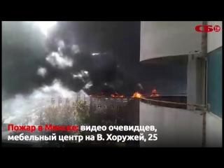 Пожар в Минске - горит мебельный центр