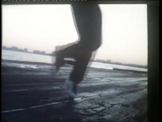Mr. Robot in Breakdance Sensation 1984