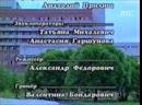 Ускоренная помощь-2.10-11 серии