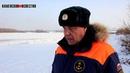 В Камне-на-Оби прошел рейд безопасности на льду