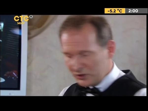 Конец эфира СТС Мир 15 01 2019