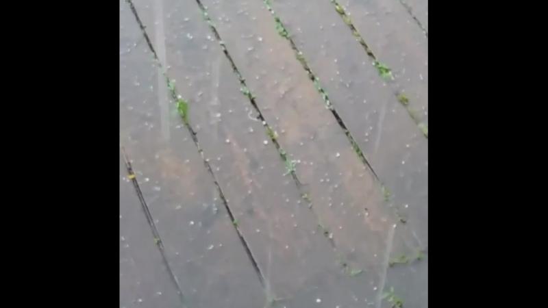 Дождь и Град.