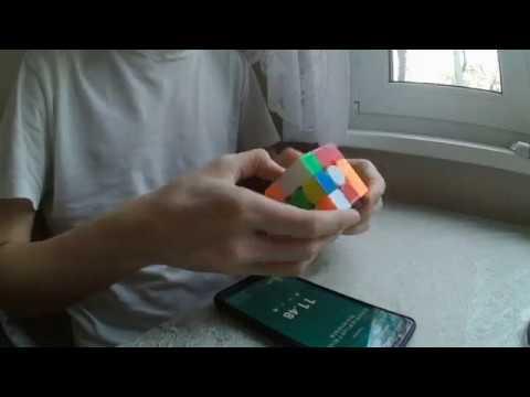 9 54 Rubik's cube Average of 12