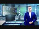 Аналитика на 22 10 2018 Обзор валютного рынка от Клуба Трейдеров