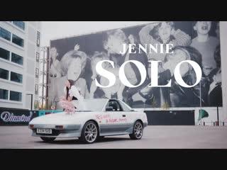 JENNIE - SOLO M_V