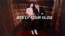 BTS LY TOUR VLOG (hamilton 9.20.18 & 9.23.18)