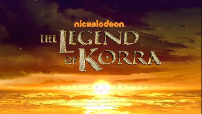 легенда о коре