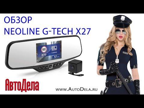 Обзор Neoline G-Tech X27 Dual –двухканальный видеорегистратор в форме зеркала заднего вида