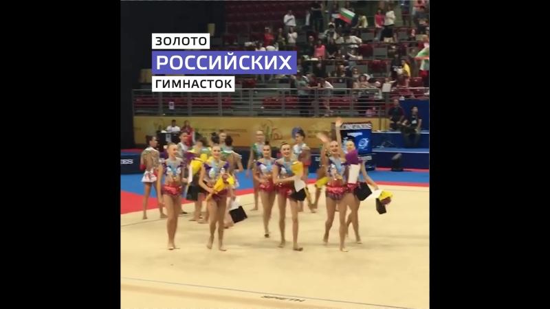 Триумф наших гимнасток