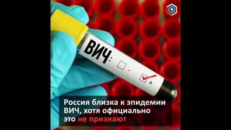 Минздрав хочет запретить отрицать ВИЧ