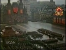 Parad Pobedy Moskva 1945 ijun